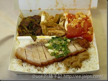 香港浩記-化皮燒肉
