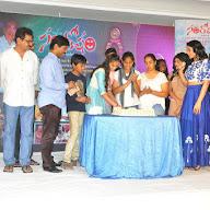 Santosham Film Awards Cutainraiser Event (174).JPG