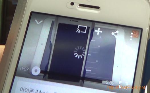 스마트폰 유튜브 앱에서 구글 크롬캐스트와 연결하는 방법