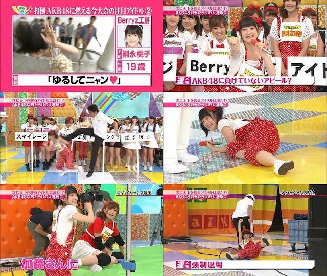 【動画】Berryz工房の「ももち」こと嗣永桃子が面白い