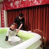 紐約豐收靈糧堂四十一屆洗禮 - 20130113_112143.jpg
