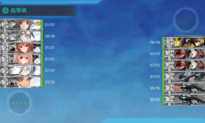 艦これ_2期_4-1_008.png