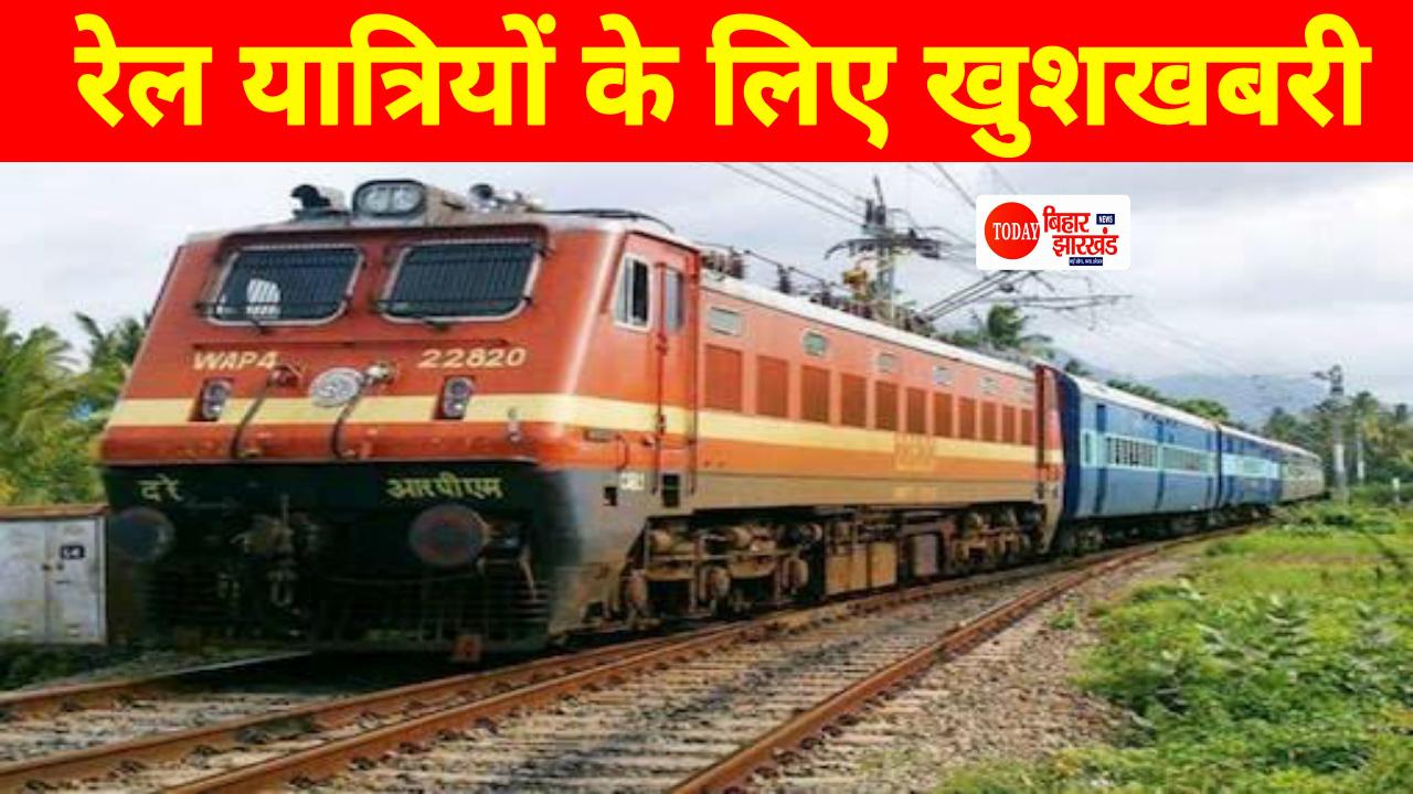 रेल यात्रियों के लिए खुशखबरी, 1 अगस्त से चलेंगी 6 जोड़ी पैसेंजर स्पेशल ट्रेन, देखें पूरी लिस्ट