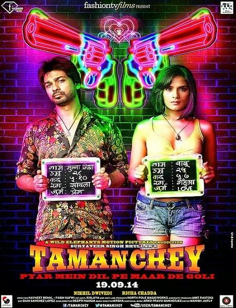 Poster Of Hindi Movie Tamanchey (2014) Free Download Full New Hindi Movie Watch Online At Alldownloads4u.Com