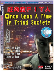 Once Upon a Time in Triad Society - Một thời hội tam hoàng 1