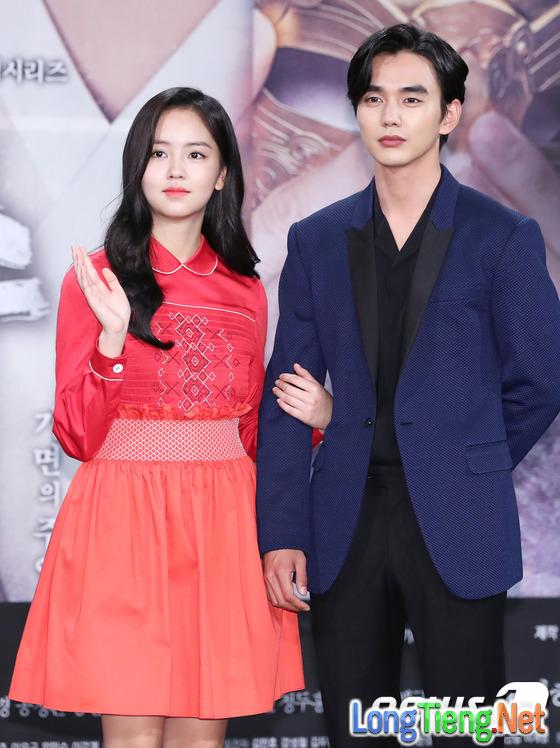 Yoo Seung Ho xấu hổ vì bắn tim quê mùa so với Kim So Hyun, L (Infinite) - Ảnh 6.