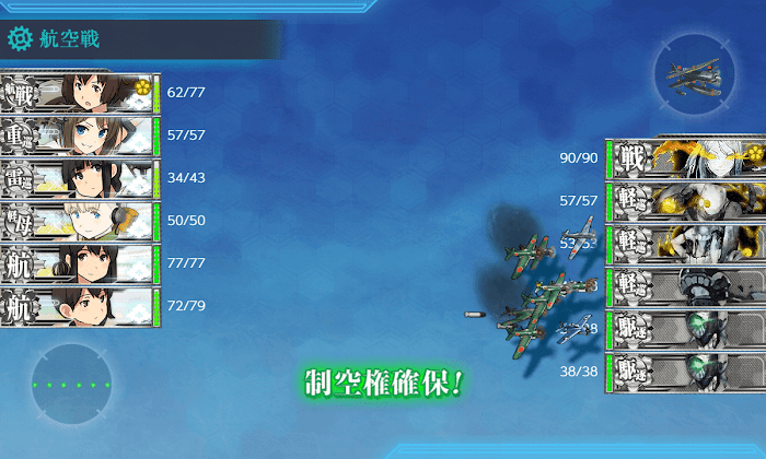 艦これ_2期_二期_5-4_5-4_南方海域_東京急行_015.png