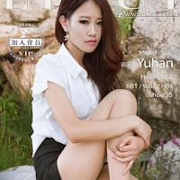 LiGui 2014.10.03 网络丽人 Model 语寒 [40P] cover.jpg