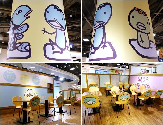 13 阿朗基阿龍佐咖啡廳 板橋環球店 日式茶屋風