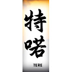 tere-chinese-characters-names.jpg