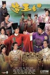 The King Makers TVB - Tạo vương gia