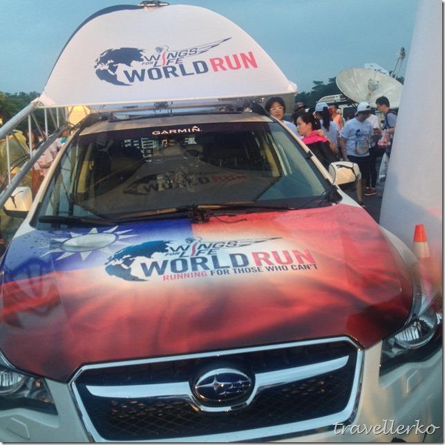 一生至少要參加一次的大逃殺路跑 2015 Wings for Life World Run in Yilan (宜蘭), Taiwan_06