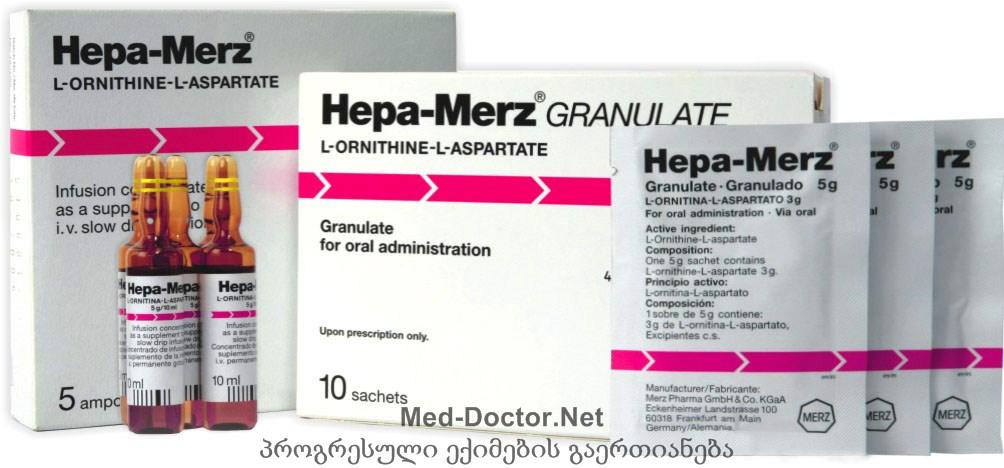 ჰეპა-მერცი /HEPA-MERZ
