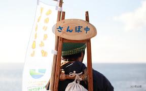 12/16志摩自然学校さんの「灯台もと暮らし 味わいさんぽ」のモニターツアーに参加してきました!