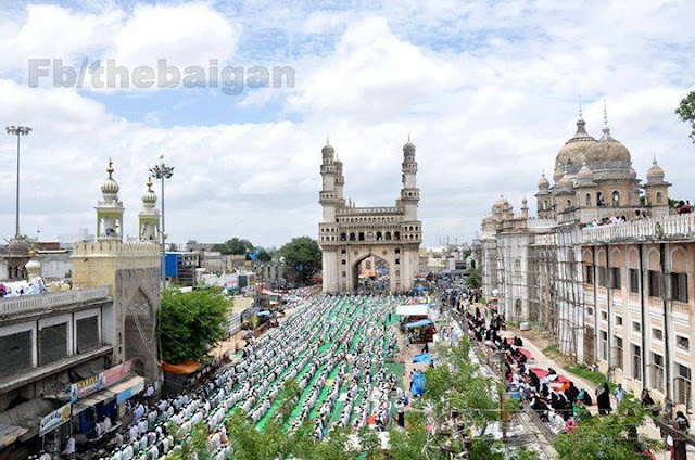 Hyderabadi Baataan - 1042ec72f8d9f8aafcb1fcf4564c52aab3bbdc86.jpg