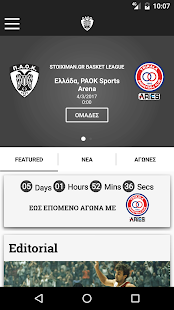 PAOK BC Match Program - náhled