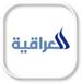 Al Iraqiya Sports Streaming Online