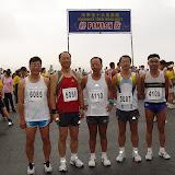 海華盃十公里長跑 (大美篤 10/04/2005)