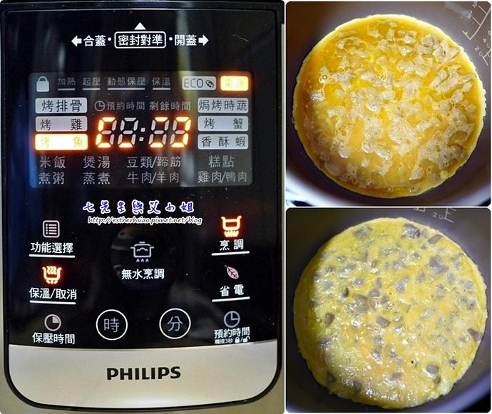 21 菜脯蛋