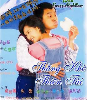 Thằng Khờ Thiên Tài - Ah Fal The Dumb - 1997