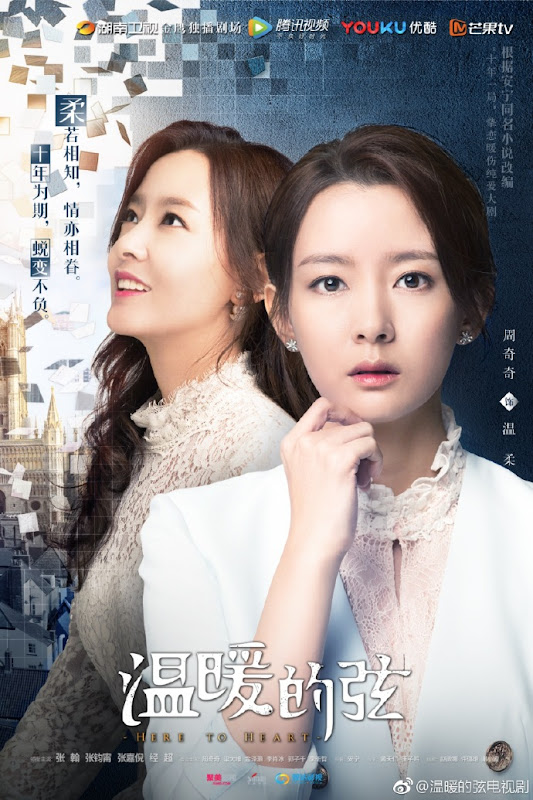 Here to Heart China Drama