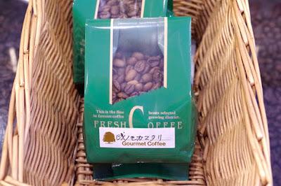 おすすめコーヒー:浅煎りモカ・マタリ