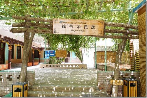 China576