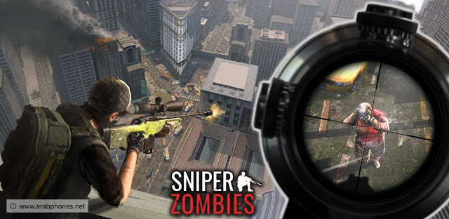 تحميل لعبة Sniper Zombies مهكرة للاندرويد