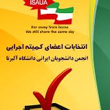 Election January 20, 2014