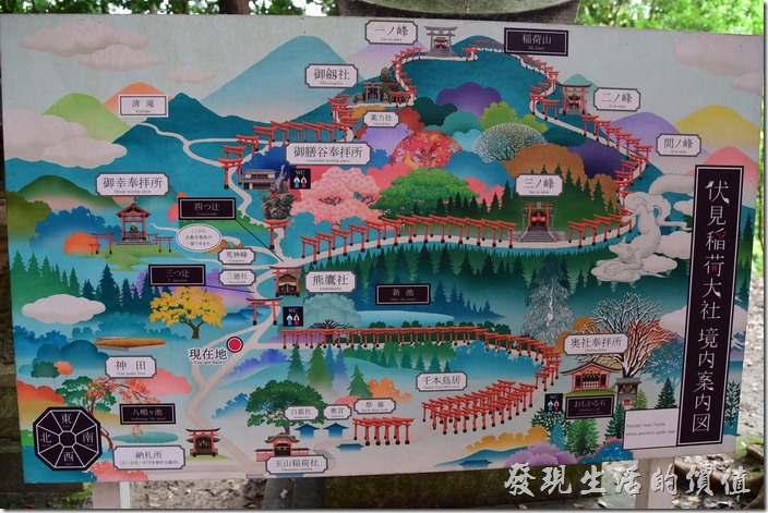 這張「伏見稻荷大社」的地圖則包含全部的登山步道,走一圈沒有一個小時跑不掉。