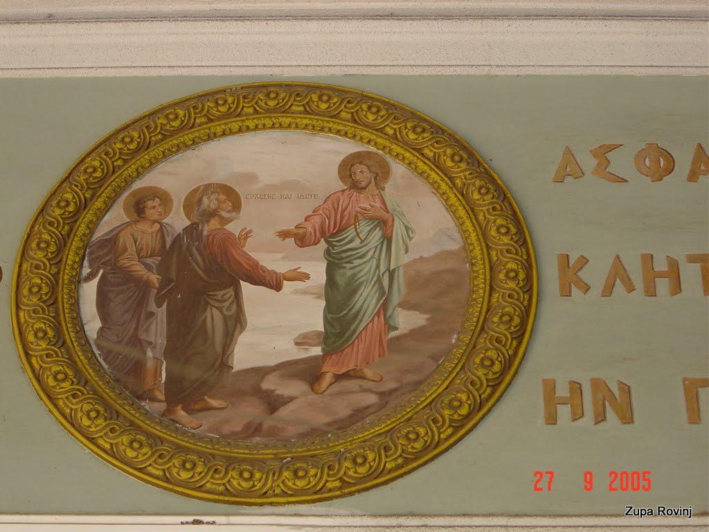 Stopama sv. Pavla po Grčkoj 2005 - DSC05643.JPG