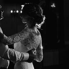 Wedding photographer Tatyana Kuralovich (Devilin). Photo of 07.05.2018