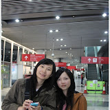 Macau澳門假假遊