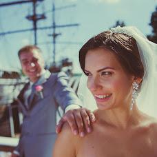 Wedding photographer Ivan Bogachev (Bogachev). Photo of 17.09.2013
