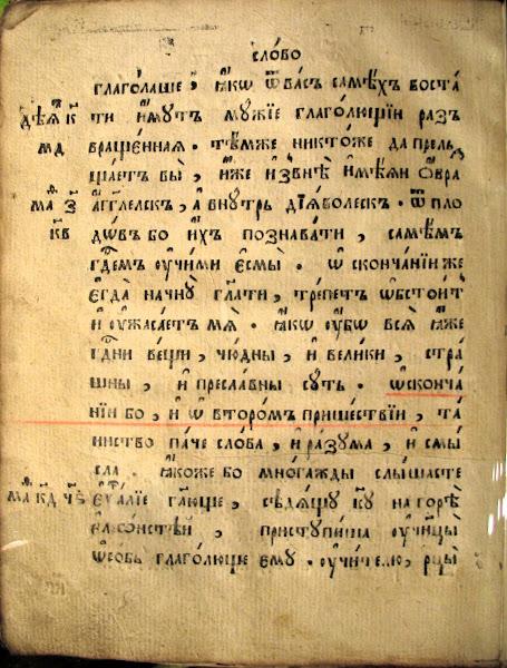 xxx imagen 44
