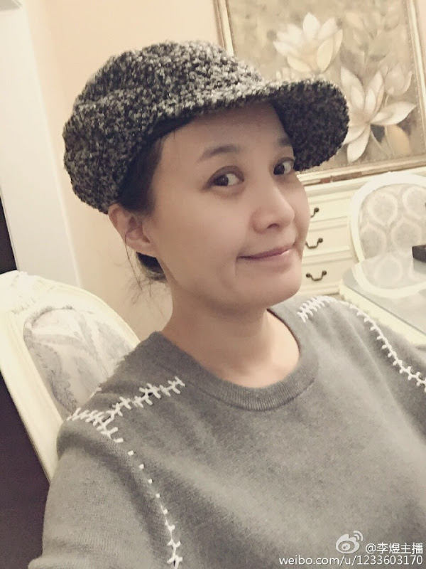 Li Yu China Actor