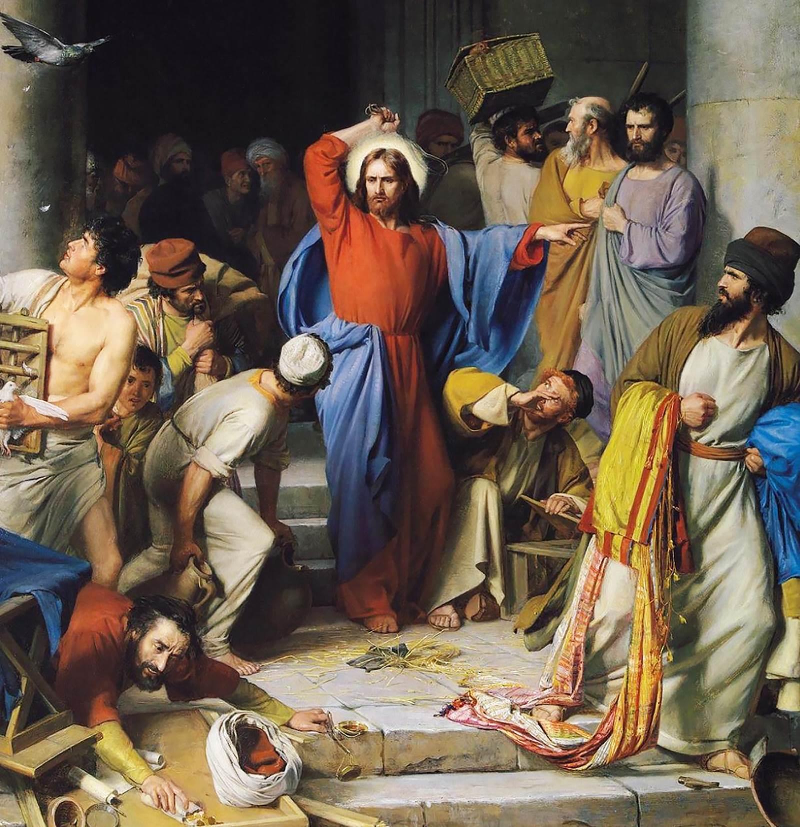 Nhà cầu nguyện của mọi dân tộc
