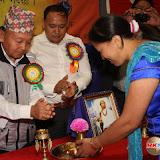 128 औ फाल्गुनन्द लिंगदेन को जन्म जयन्ती सम्पन्न