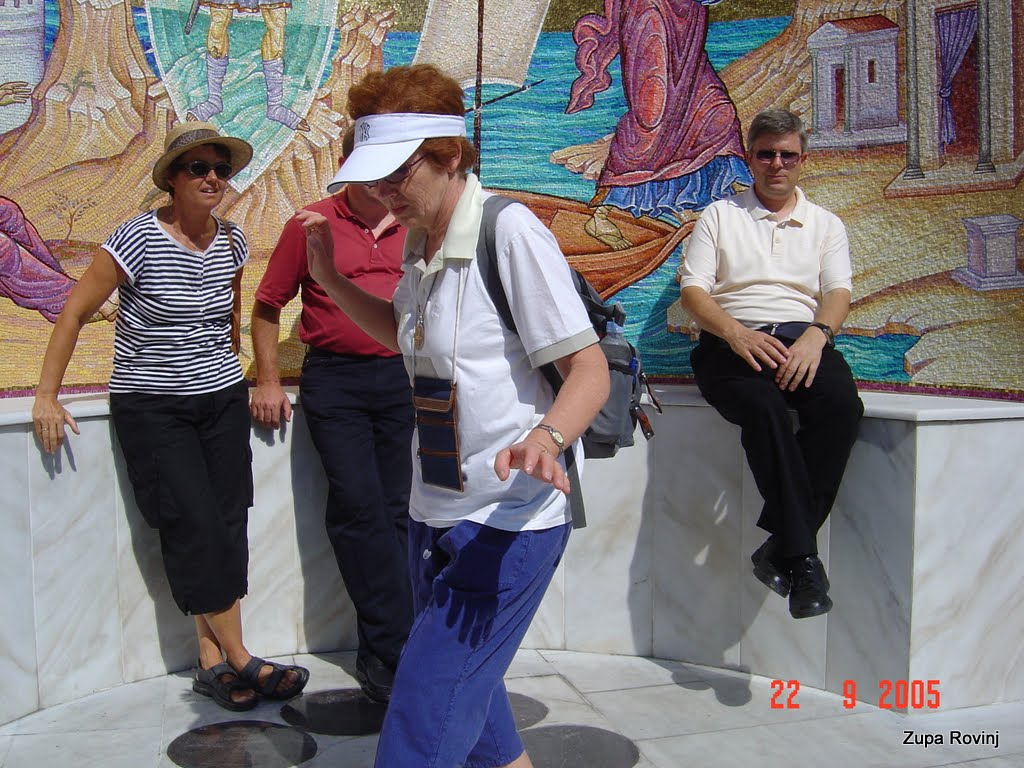 Stopama sv. Pavla po Grčkoj 2005 - DSC05300.JPG