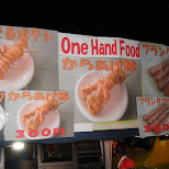 one hand food in Osaka, Osaka, Japan