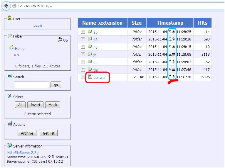 MMD-0049-2016 - A case of java trojan (downloader/RCE) for remote minerd hack