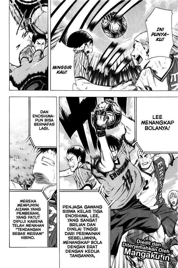 Dilarang COPAS - situs resmi www.mangacanblog.com - Komik area no kishi 083 - chapter 83 84 Indonesia area no kishi 083 - chapter 83 Terbaru 20|Baca Manga Komik Indonesia|Mangacan