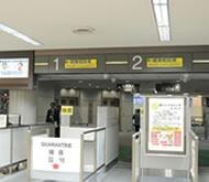 kiểm dịch sân bay narita