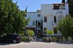 Фото 1 Sima Hotel