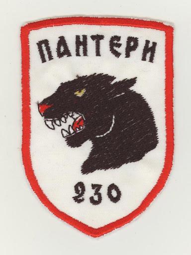 SerbianAF 230 LBAE.JPG