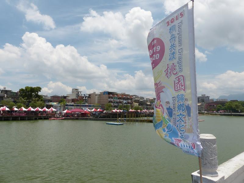 Dragon boat festival à Longtan ( Taoyuan) - dragonboat%2B099.JPG