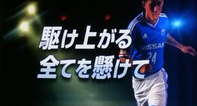 横浜F・マリノス奈良輪雄太「駆け上げる全てを懸けて」