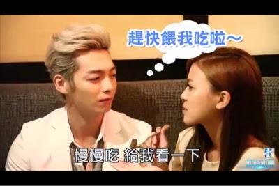 genie Zhuo dating