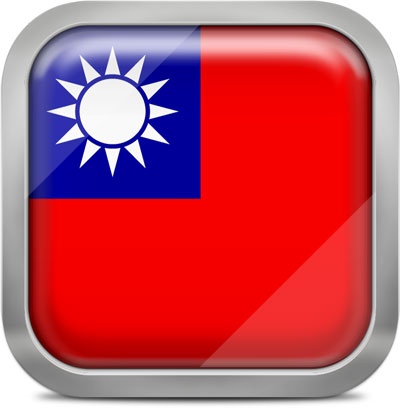 Taiwan square flag with metallic frame
