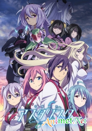 Gakusen Toshi Asterisk 2nd Season - The Asterisk War: The Academy City on the Water 2nd Season, Academy Battle City Asterisk